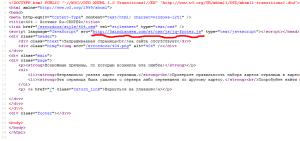 rucenter malware 404