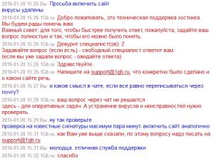 хостинг 1gb.ru поддержка